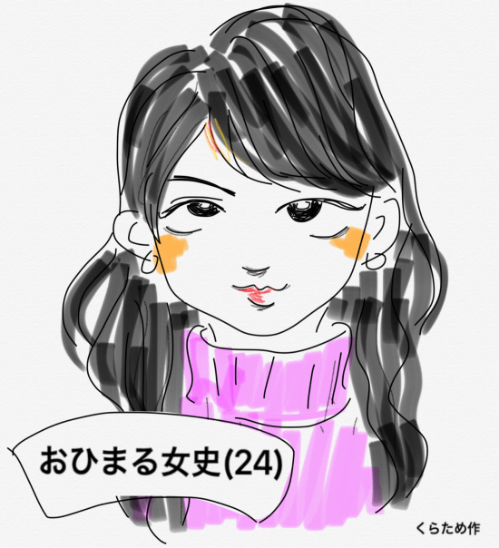 IMG_0239