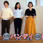 画像で比べる!白シャツをおしゃれに着る方法【NHKあさイチ】