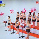 【ダイエット総選挙】もち麦よりも気になる女性たちの魅力
