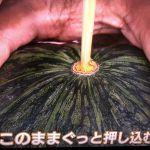 【菜箸で?!】硬いかぼちゃをパカーンと簡単に切る方法